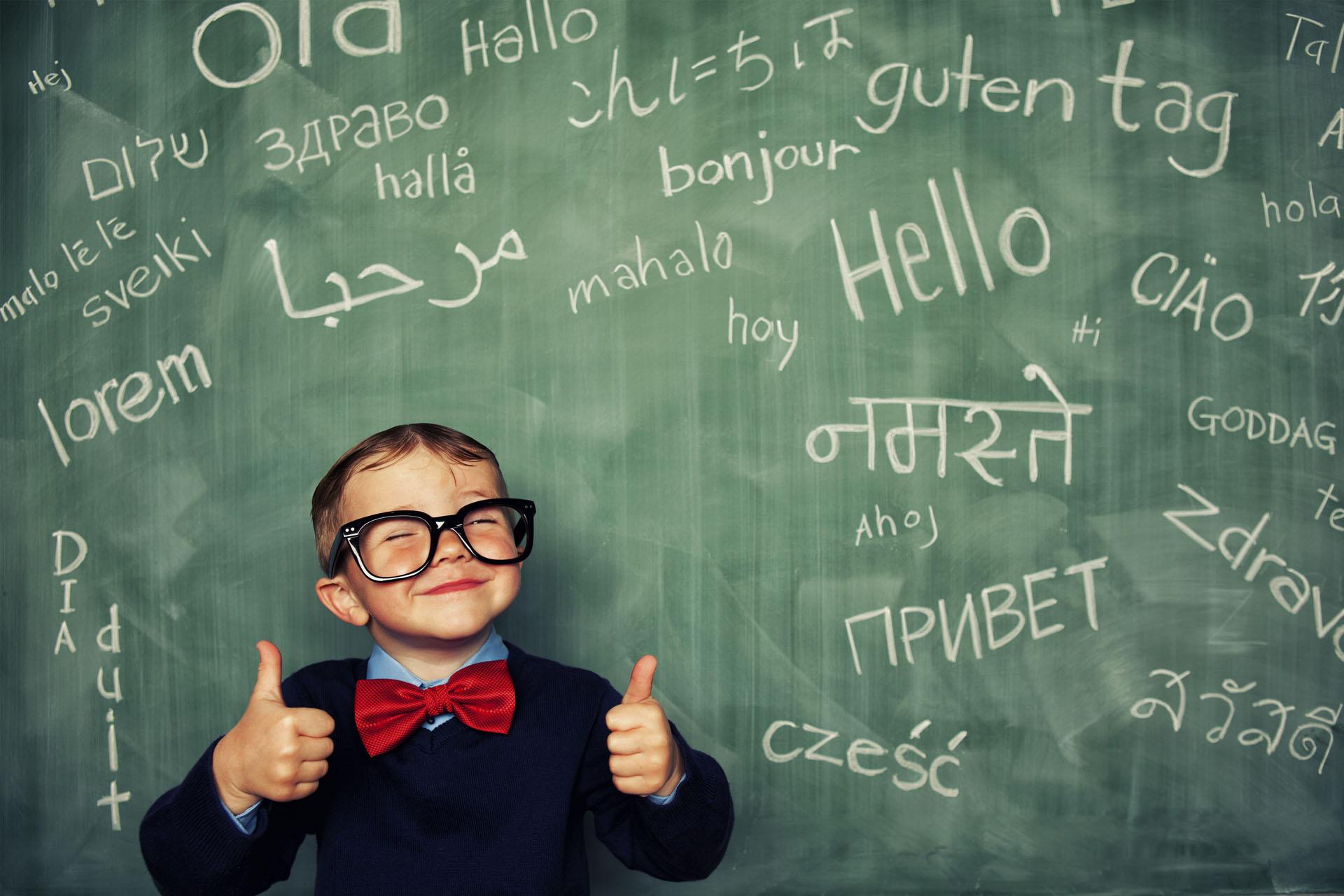 Metodología CLIL/AICLE y uso de las TIC en ámbitos educativos bilingües